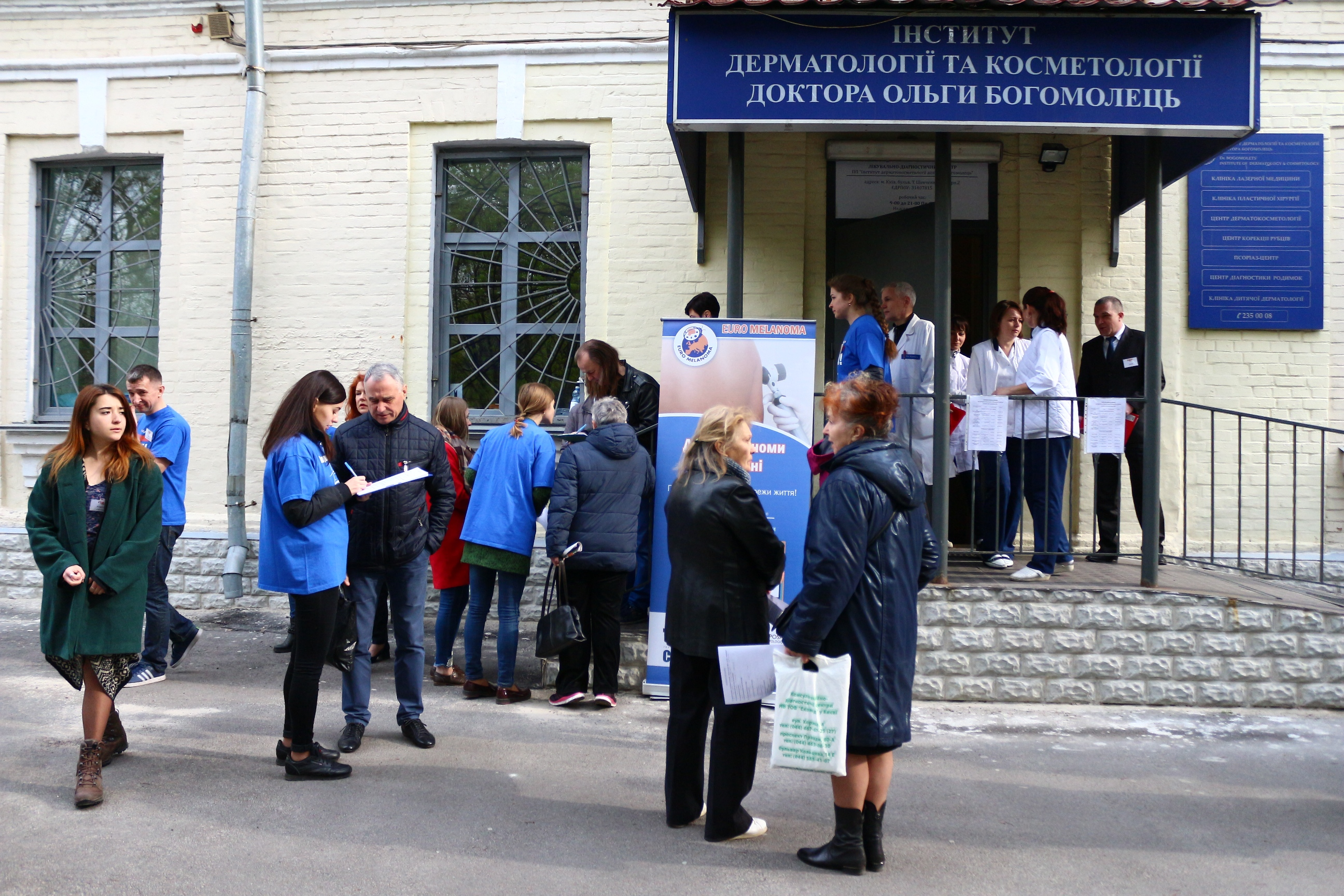 April 13, 2017 in Ukraine, there was the ninth All-Ukrainian Day of Melanoma Diagnosis