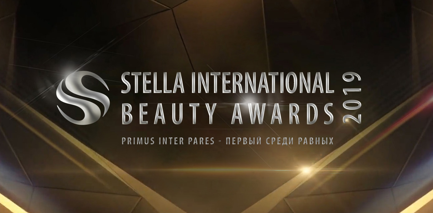 Dr. Bogomolets Institute of Dermatology and Cosmetology is nominated for the Stella International Beauty Awards 2019