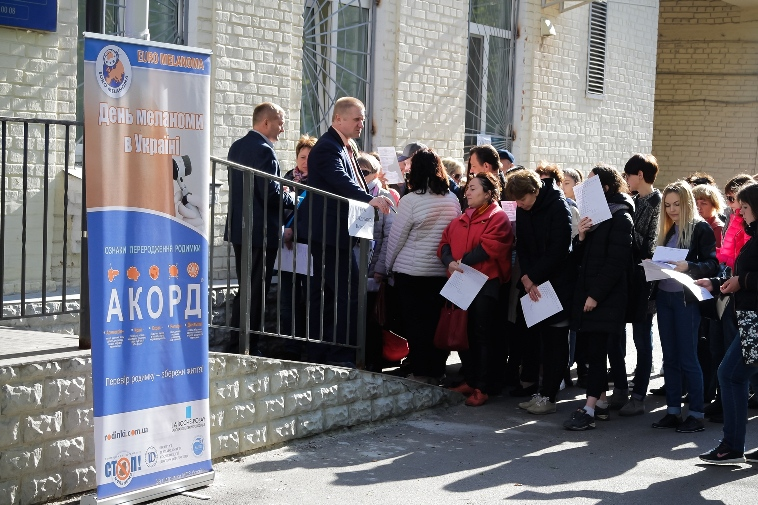April 20, 2018 in Ukraine there was held the Melanoma Day for the tenth time