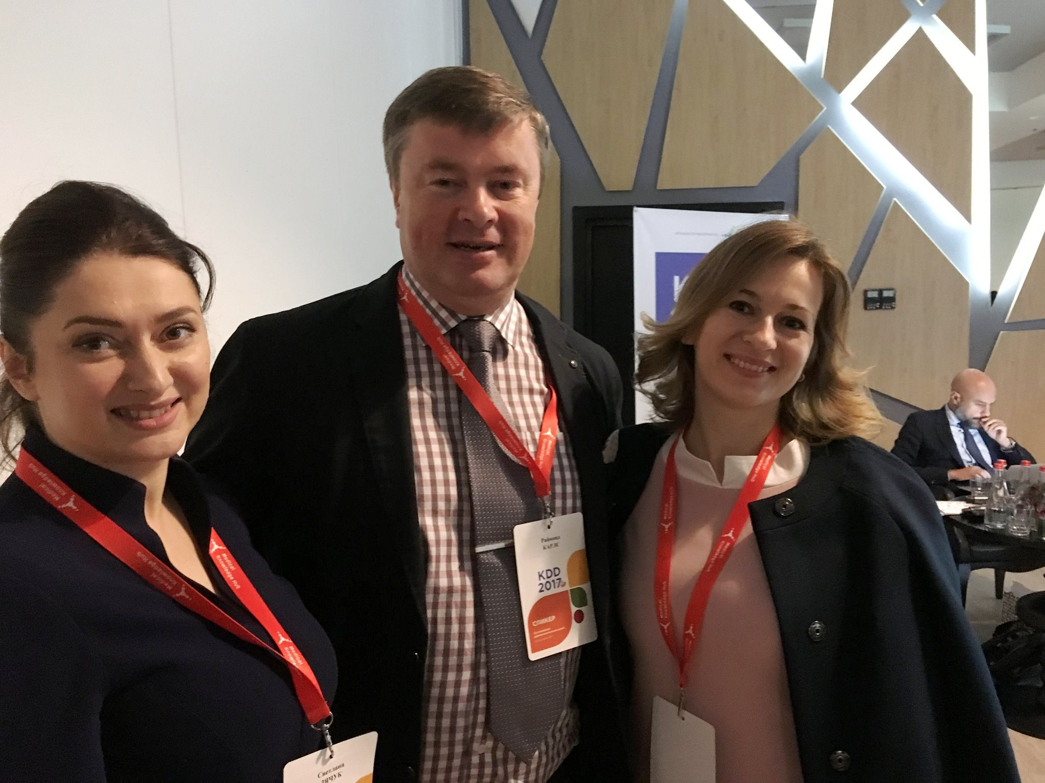Svitlana Dyachuk made a report at the 12th Kyiv Dermatological Days